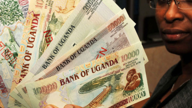 Uganda Interest Rates