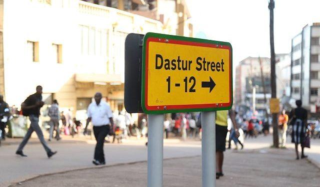 street-renaming-640x375