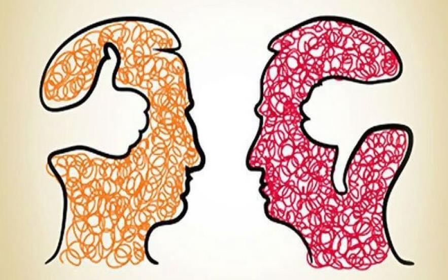 unconscious bias prejudice